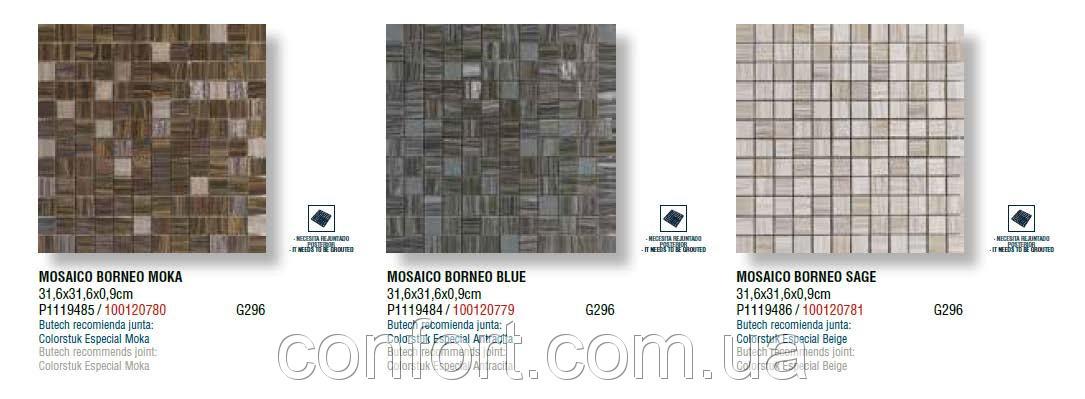 Керамическая плитка Porcelanosa MOSAICO BORNEO  31,6х 31,6
