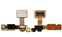 Шлейф (Flat cable) с датчиком приближения и освещения для LG G2 D800 | D801 | D802 | D803 | D805 | LS980