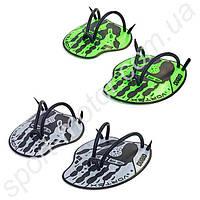Лопатки для плавания ARENA VORTEX EVOLUTION PADDLE