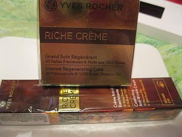 Набір 2шт RICHE CRÈME Відновлюючий Крем Глибокого Дії ів роше 30 масел+крем під очі 45+