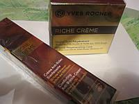 Шикарный набор 2крема RICHE CRÈME Восстанавливающий Крем Глубокого Действия ив роше 30масел+крем под глаза 45+