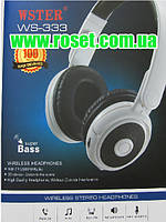 Наушники беспроводные Wster WS-333 Wireless stereo headphones