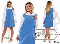 Платье с воротничком тиар+коттон 48 50 52 54