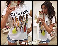 Женская блузка VOGUE 366ник