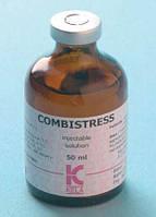 Комбистресс 50 мл KELA (Бельгия) седативный, спазмолитический и противорвотный ветеринарный препарат.
