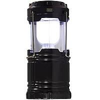 Фонарь Lomon 1017 Черный раскладной с солнечной батареей противоударный