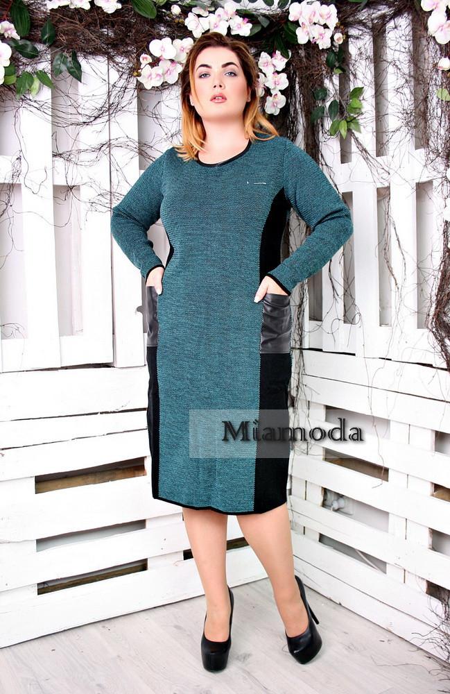 вязаное платье большого размера стиль продажа цена в харькове