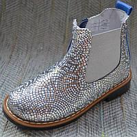 Красивые ботиночки для девочек Palaris размер 27 28 29 30