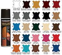 Восстанавливающая спрей-краска Tarrago Nubuck Suede Renovator 250ml 102 ЯРКО-КРАСНЫЙ