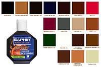 Крем - Краска Для Гладкой Кожи Saphir Juvacuir 75ml 21 БЕЛЫЙ, 75 ml