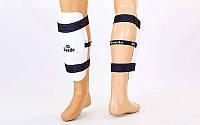Защита голени для тхэквондо DAEDO  (PU, р-р S-XL, белый, крепление резиновая лента), фото 1