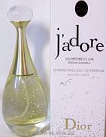 Женская парфюмированная вода Christian Dior J`Adore Gold Supreme Limited Edition (сладкий, мерцающий аромат)