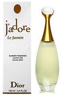 Женский парфюм Christian Dior Jadore Le Jasmin (легкий, яркий, современный аромат)