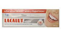 Зубная паста LACALUTwhite 75 мл+ зубная щетка  Lacalut white