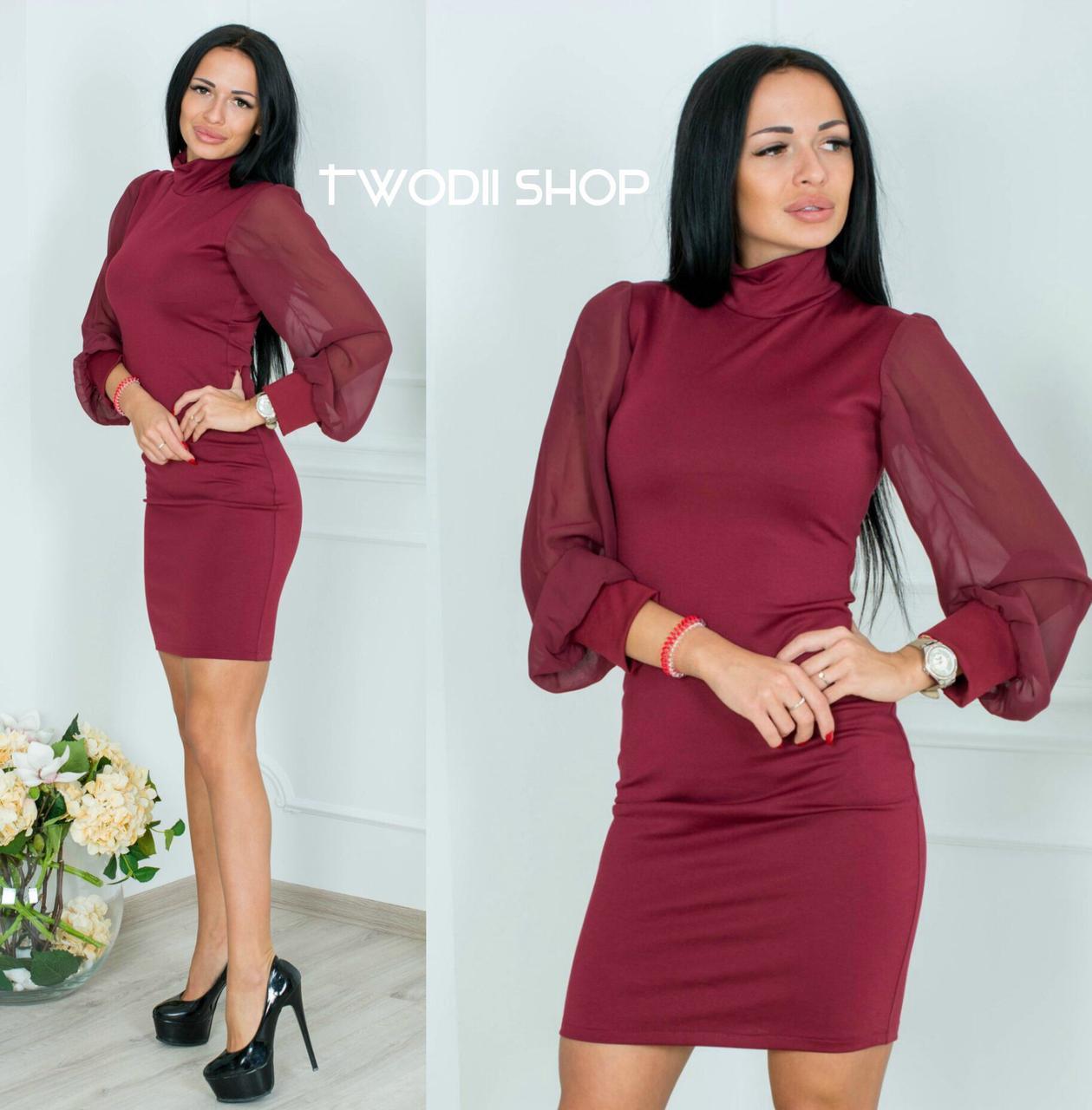 Женское красивое платье с шифоновыми оригинальными рукавами (4 цвета)  электрик 6469fc820ebee