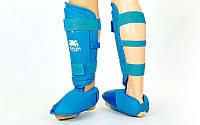 Защита голени с футами для единоборств  VENUM  (р-р S-XL, синий), фото 1