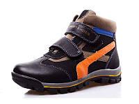 Зимняя обувь Ботинки для мальчиков от фирмы Paliament(31-36)