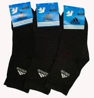 """Носки махровые мужские """" Adidas """""""