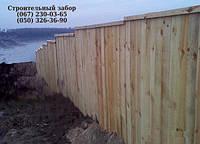 Забор строительный. Ограждение Стройплощадки.