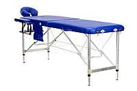 Массажный стол BodyFit  алюминиевый 2х сегментный  синий