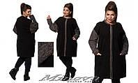 Демисезонное пальто женское в интернет-магазине Minova (р. 50-52)