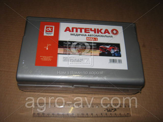 Аптечка сертифицированная автомобильная АМА-1 (DK- TY002) <ДК>