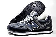 Мужские кожаные кроссовки New Balance 574 Classic