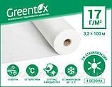 Greentex 17-30