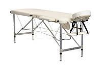 Массажный стол BodyFit  алюминиевый 2х сегментный бежевый