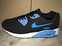 Nike Air Max черный замш