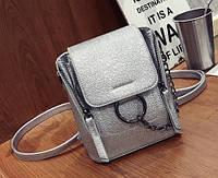 Женский стильный мини-рюкзак с кольцом, серебристый