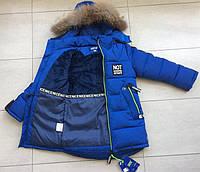 Куртка зимняя на мальчика 110-134 см, возраст 5,6,7,8,9 лет. Голубая