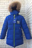 Куртка зимняя на мальчика 110-134 см, возраст 5,6,7,8,9 лет.