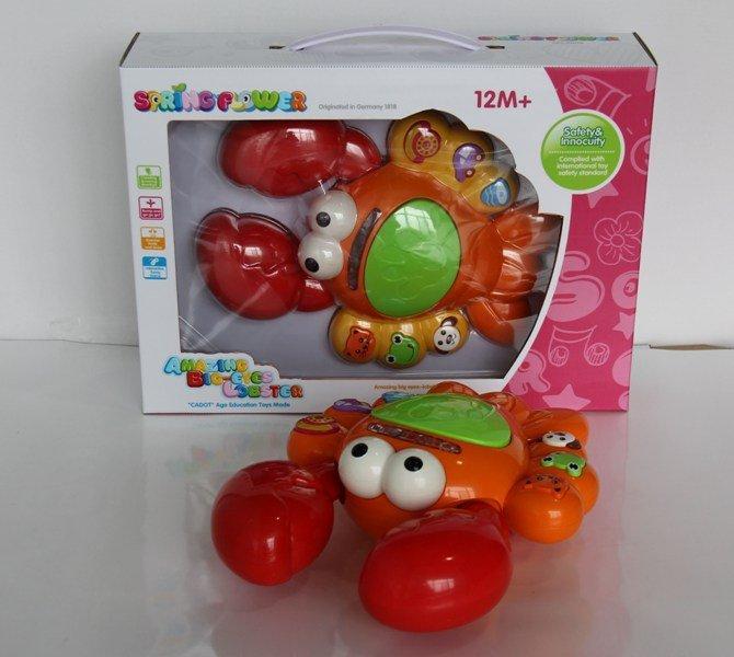 игрушки для самых маленьких на батарейках