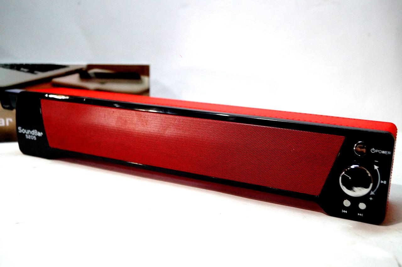 Sound Bar S205 Портативная bluetooth колонка