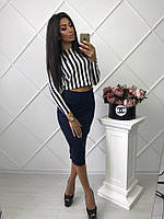 Офисный костюм двойка с полосатой кофточкой и черной юбкой
