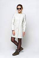 Купить недорого  женское пальто в Украине