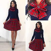 Платье Шерстяное с шарфом красное