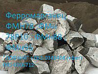 Ферромарганец  ФМн78 ;ФМн78р10;ФМн88 ; ФМн95