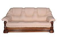 """Классический мягкий диван """"Гризли"""" Курьер"""