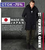Стильная зимняя куртка из Японии Kiro Tokao - 1708