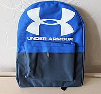 Стильный рюкзак Under Armour (молодежный)