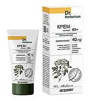 Крем ночной 65+ регенерация и интенсивное омоложение кожи Dr. Herbarium