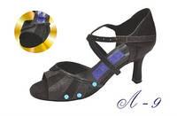 Туфли для танцев  женские Латина кожа.
