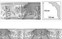 Декоративный потолочный карниз. Лепнина для интерьера и фасада