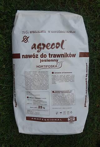 Удобрение Agrecol Hortifoska ОСЕННЕЕ для ГАЗОНОВ 25кг (гранулированное), фото 2