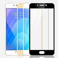 Защитное стекло для Meizu M6 Note (3 цвета)