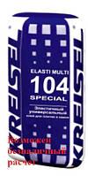 Elasti Multi 104 Эластичный универсальный клей для плитки (25 кг)