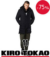 Длинная зимняя куртка из Японии Kiro Tokao