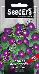Семена цветов «Ипомея Гранд Па» фиолетовая 0.5 г